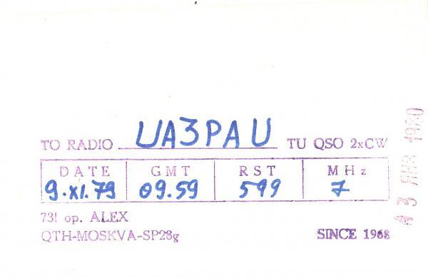 Нажмите на изображение для увеличения.  Название:UK3ACJ-UA3PAU-1979-qsl-2s.jpg Просмотров:2 Размер:393.8 Кб ID:266942