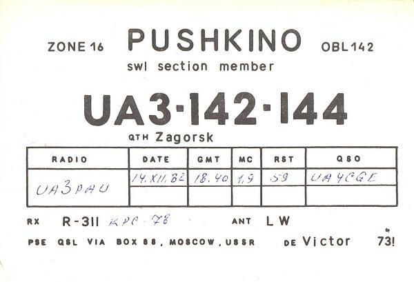 Нажмите на изображение для увеличения.  Название:UA3-142-144-to-UA3PAU-1982-qsl.jpg Просмотров:2 Размер:669.7 Кб ID:266944