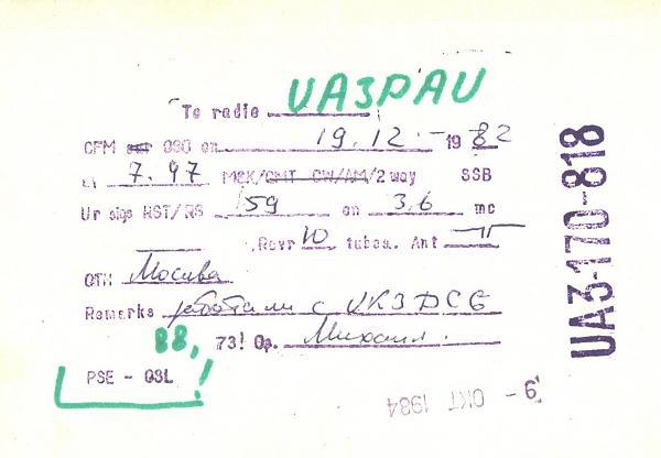 Нажмите на изображение для увеличения.  Название:UA3-170-818-to-UA3PAU-1982-qsl.jpg Просмотров:2 Размер:826.8 Кб ID:266945