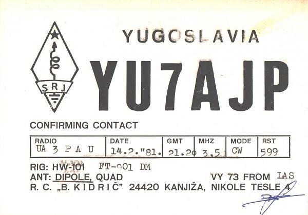 Нажмите на изображение для увеличения.  Название:YU7AJP-UA3PAU-1981-qsl-1s.jpg Просмотров:2 Размер:716.7 Кб ID:266946