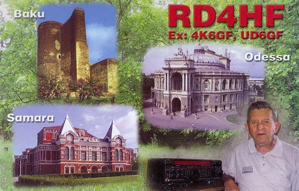 Нажмите на изображение для увеличения.  Название:RD4HF F.jpg Просмотров:3 Размер:1.05 Мб ID:266951