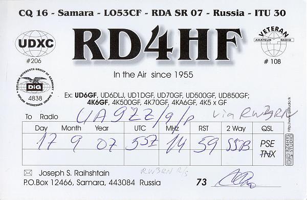 Нажмите на изображение для увеличения.  Название:RD4HF B.jpg Просмотров:1 Размер:606.2 Кб ID:266952