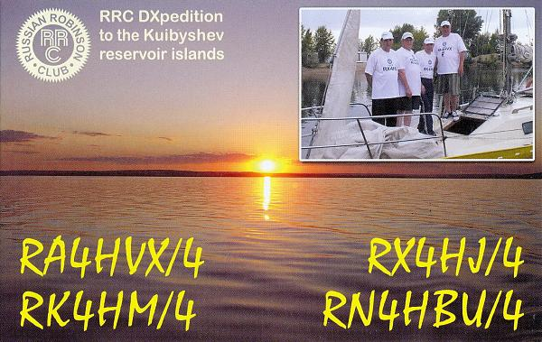 Нажмите на изображение для увеличения.  Название:RK4HM_4  F1.jpg Просмотров:3 Размер:1.17 Мб ID:266958