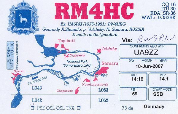 Нажмите на изображение для увеличения.  Название:RM4HC.jpg Просмотров:4 Размер:719.1 Кб ID:266964