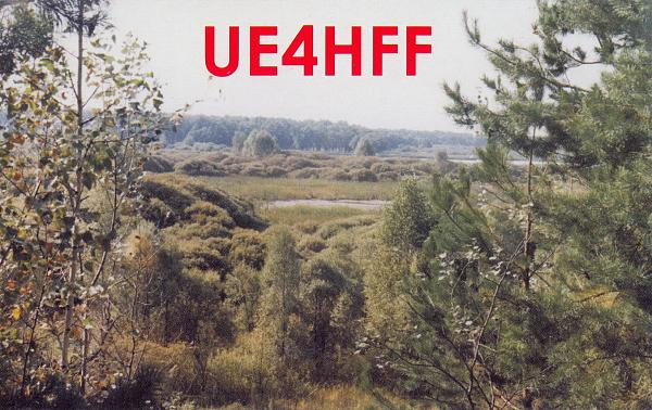 Нажмите на изображение для увеличения.  Название:UE4HFF F.jpg Просмотров:2 Размер:1,012.5 Кб ID:266965