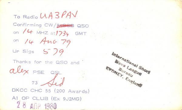 Нажмите на изображение для увеличения.  Название:ZS4MG-UA3PAV-1979-qsl-2s.jpg Просмотров:2 Размер:544.9 Кб ID:266998