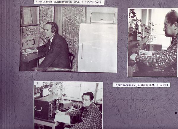 Нажмите на изображение для увеличения.  Название:Радиолюбитель &#10.jpg Просмотров:18 Размер:1.39 Мб ID:267080