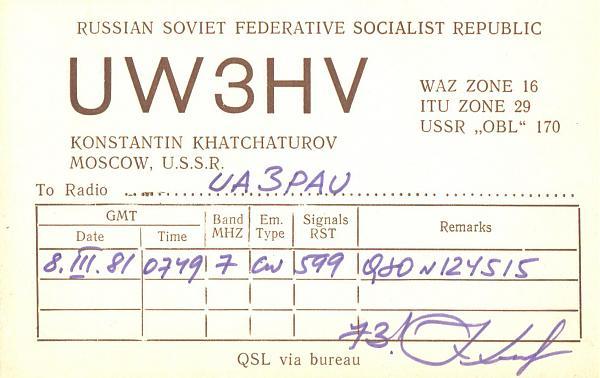 Нажмите на изображение для увеличения.  Название:UW3HV-UA3PAU-1981-qsl.jpg Просмотров:2 Размер:787.8 Кб ID:267128