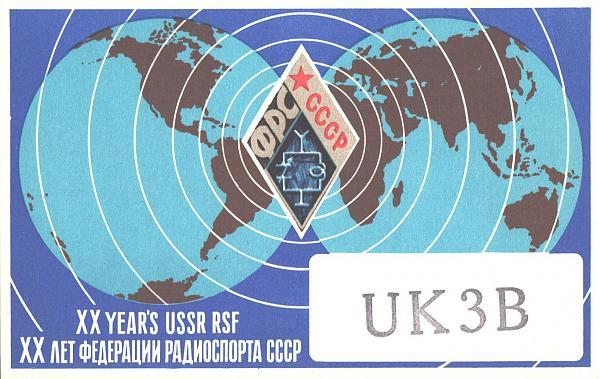 Нажмите на изображение для увеличения.  Название:UK3B-UA3PAU-1981-qsl-1s.jpg Просмотров:2 Размер:1.37 Мб ID:267142