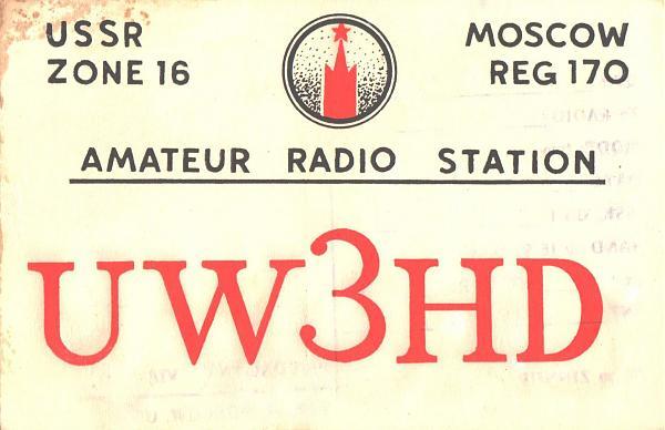 Нажмите на изображение для увеличения.  Название:UW3HD-UA3PAU-1984-qsl-1s.jpg Просмотров:0 Размер:1.10 Мб ID:267224