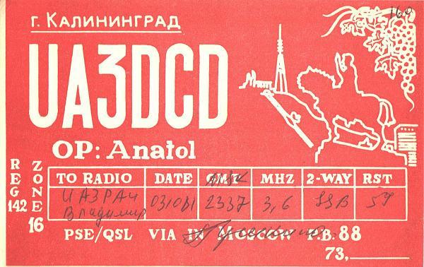 Нажмите на изображение для увеличения.  Название:UA3DCD-UA3PAU-1981-qsl.jpg Просмотров:0 Размер:1.94 Мб ID:267226