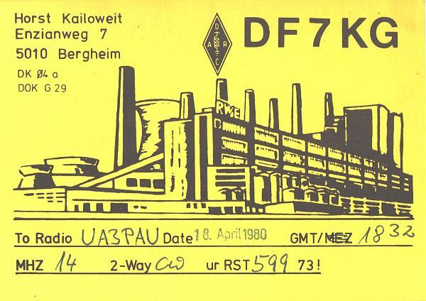 Нажмите на изображение для увеличения.  Название:DF7KG-UA3PAU-1980-qsl-1s.jpg Просмотров:0 Размер:528.2 Кб ID:267231