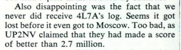 Название: 4L7A_1967_ssb.jpg Просмотров: 503  Размер: 31.9 Кб