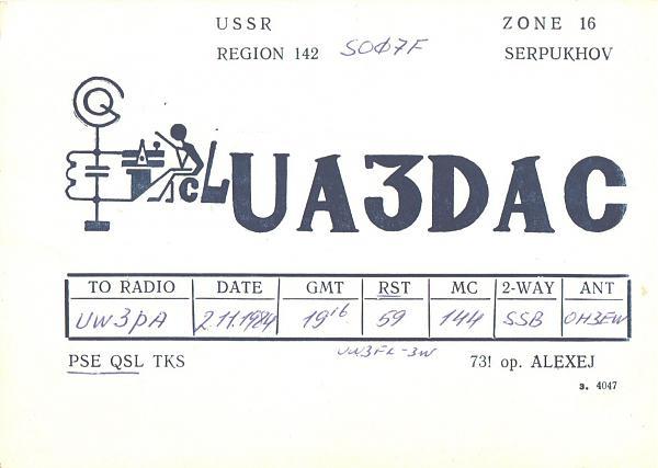 Нажмите на изображение для увеличения.  Название:UA3DAC-UW3PA-1984-qsl3.jpg Просмотров:0 Размер:843.0 Кб ID:267273
