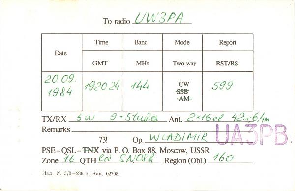 Нажмите на изображение для увеличения.  Название:UA3PB-UW3PA-1984-qsl-2s.jpg Просмотров:0 Размер:261.9 Кб ID:267275