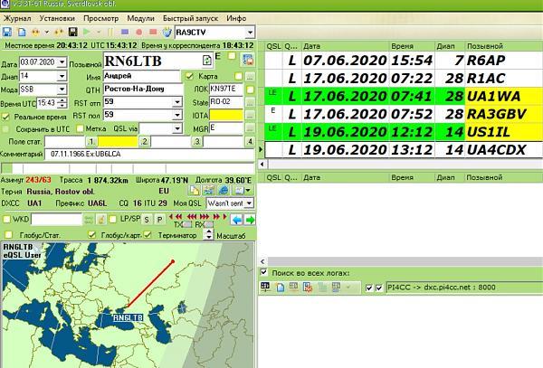 Нажмите на изображение для увеличения.  Название:RN6LTB.jpg Просмотров:8 Размер:515.2 Кб ID:267306