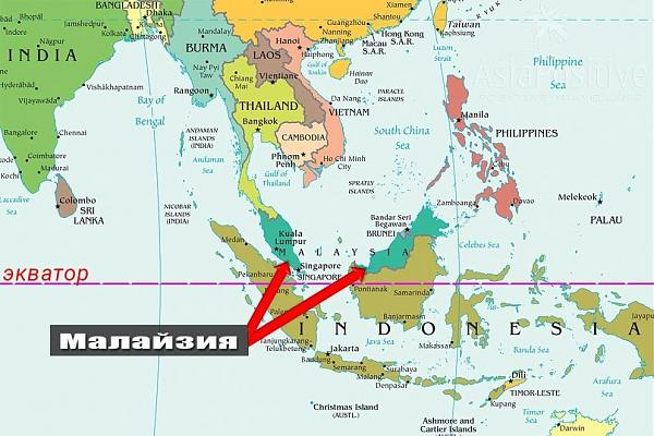 Нажмите на изображение для увеличения.  Название:Malaysia_map_2.jpg Просмотров:5 Размер:96.0 Кб ID:267401