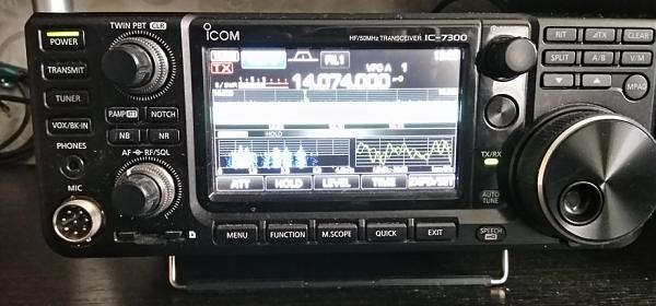 Нажмите на изображение для увеличения.  Название:IC-7300.png Просмотров:22 Размер:505.3 Кб ID:267710