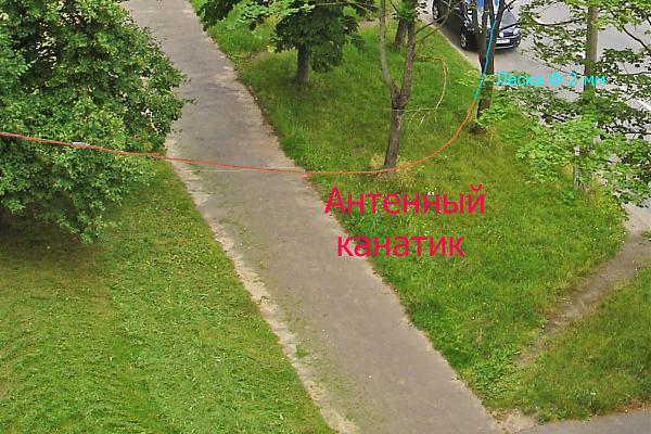 Нажмите на изображение для увеличения.  Название:02.JPG Просмотров:30 Размер:1.40 Мб ID:267732