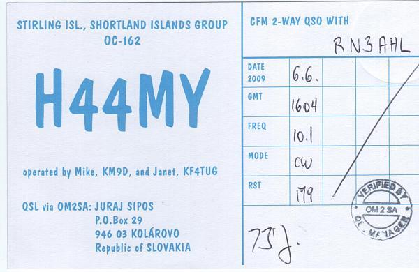 Нажмите на изображение для увеличения.  Название:h44.JPG Просмотров:144 Размер:204.7 Кб ID:26782