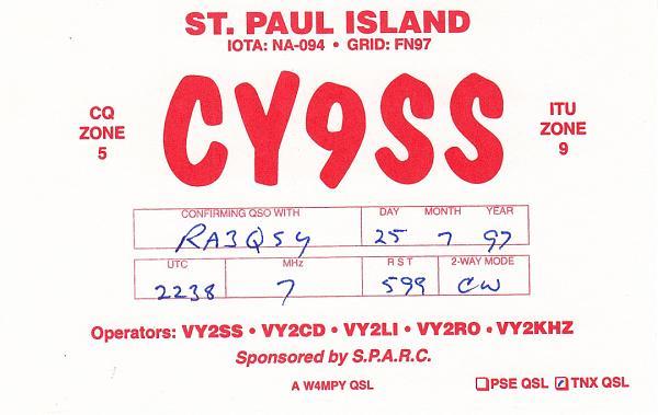 Нажмите на изображение для увеличения.  Название:CY9SS jul1997.jpg Просмотров:4 Размер:209.3 Кб ID:268027