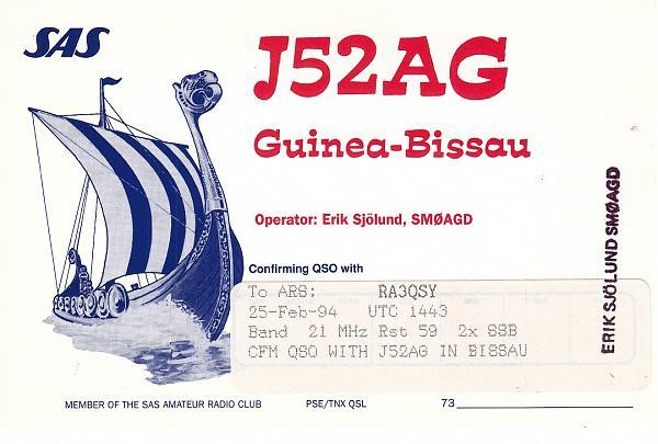 Нажмите на изображение для увеличения.  Название:J5AG 1994.jpg Просмотров:20 Размер:250.8 Кб ID:268085