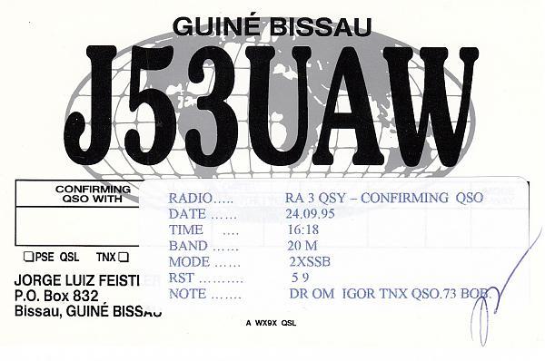 Нажмите на изображение для увеличения.  Название:J53UAW 1995.jpg Просмотров:18 Размер:235.5 Кб ID:268087