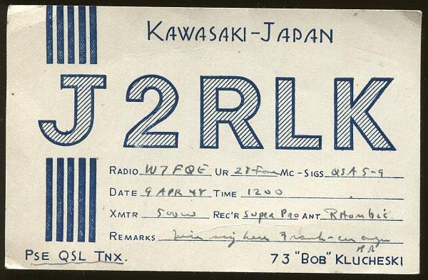Нажмите на изображение для увеличения.  Название:J2RLK.jpg Просмотров:6 Размер:380.2 Кб ID:268111