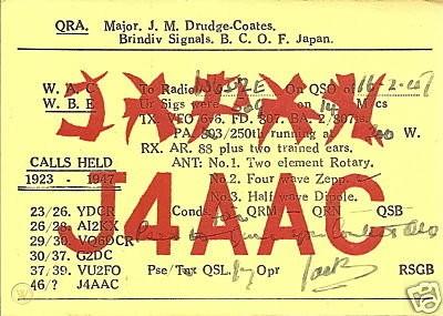 Название: J4AAC_1.jpg Просмотров: 546  Размер: 47.2 Кб