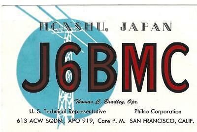 Название: J6BMC.jpg Просмотров: 551  Размер: 19.7 Кб