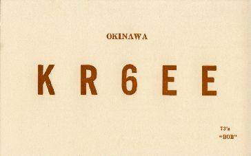 Название: KR6EE.jpg Просмотров: 540  Размер: 9.1 Кб