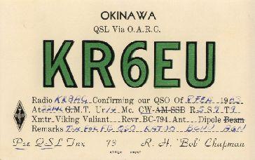Название: KR6EU.jpg Просмотров: 537  Размер: 20.9 Кб