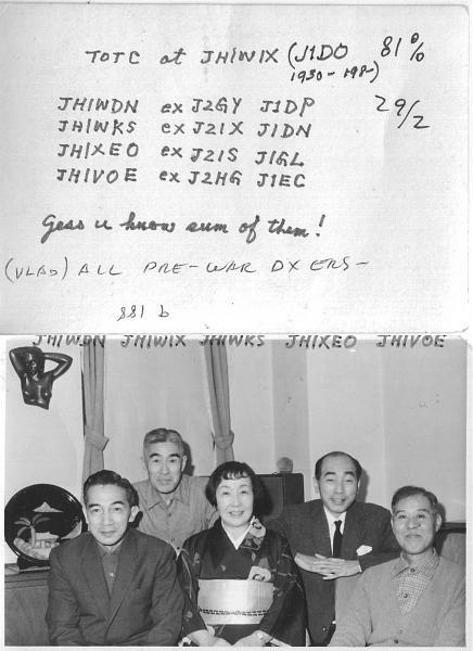 Нажмите на изображение для увеличения.  Название:OOTC_JAPAN.JPG Просмотров:5 Размер:201.1 Кб ID:268210