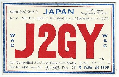 Название: Authentic-1934-J2GY-QSL-Radio-Signal-Card-for.jpg Просмотров: 477  Размер: 27.7 Кб