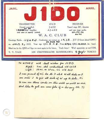 Название: qsl-j1do-1932-tokyo-t-yagi-photo_1_7e66dd2c99b757e40c1bc4abfad9f36f.jpg Просмотров: 475  Размер: 38.5 Кб