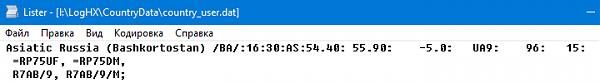 Нажмите на изображение для увеличения.  Название:R7AB-9.PNG Просмотров:3 Размер:5.4 Кб ID:268278