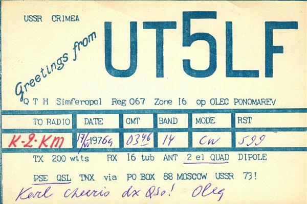 Нажмите на изображение для увеличения.  Название:1969-UT5LF.jpg Просмотров:3 Размер:1.17 Мб ID:268454