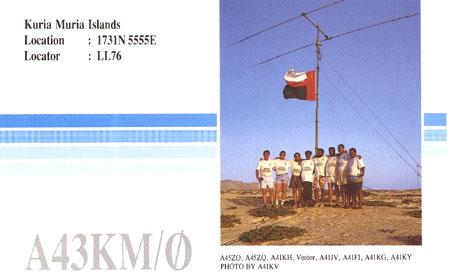 Название: A43KM-0-1990.jpg Просмотров: 337  Размер: 68.5 Кб