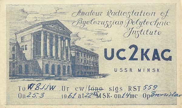 Нажмите на изображение для увеличения.  Название:1962-UC2KAG.jpg Просмотров:2 Размер:1.89 Мб ID:268478