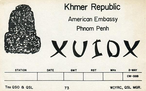 Нажмите на изображение для увеличения.  Название:XU1DX-QSL-archive-3W3RR.jpg Просмотров:5 Размер:1.44 Мб ID:268646