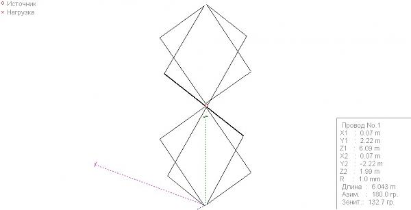Нажмите на изображение для увеличения.  Название:50 ом Двойной алмаз 7,05 h=8m.jpg Просмотров:154 Размер:44.5 Кб ID:26870