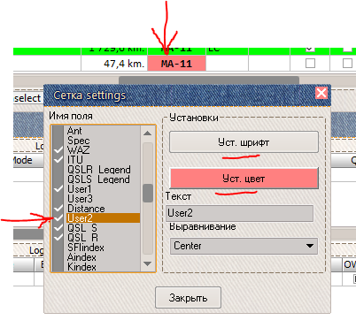 Название: color-column-loghx-rc3c-171717.PNG Просмотров: 251  Размер: 77.5 Кб
