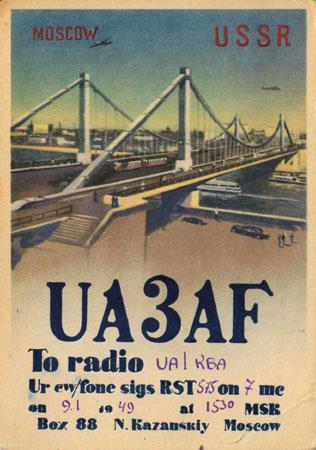 Название: UA3AF.jpg Просмотров: 404  Размер: 44.2 Кб