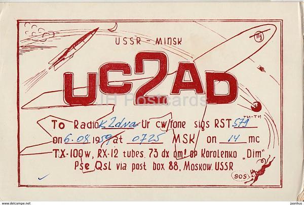 Нажмите на изображение для увеличения.  Название:UC2AD.jpg Просмотров:2 Размер:227.1 Кб ID:268846