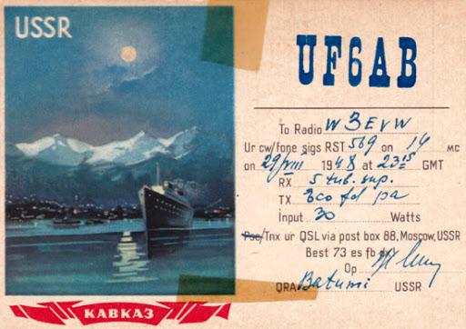 Название: UF6AB.jpg Просмотров: 407  Размер: 61.4 Кб