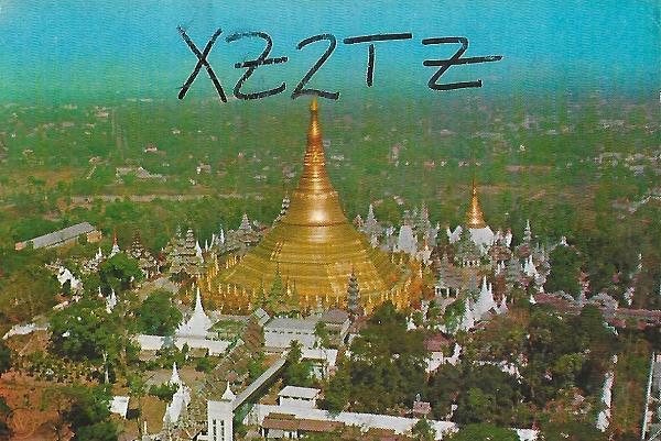 Нажмите на изображение для увеличения.  Название:XZ2TZ-QSL-special-front.jpg Просмотров:4 Размер:1.00 Мб ID:268966