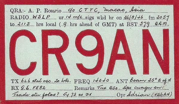 Нажмите на изображение для увеличения.  Название:1946-CR9AN.jpg Просмотров:2 Размер:808.2 Кб ID:269021