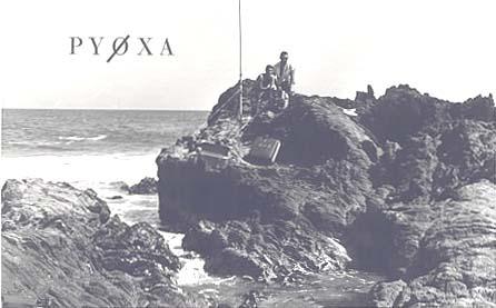 Название: PY0XA-photo-QSL.jpg Просмотров: 576  Размер: 21.5 Кб