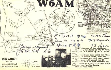 Название: W6AM-QSL-to-ET3AD-1949.jpg Просмотров: 378  Размер: 45.1 Кб
