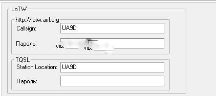 Название: LogHX3.jpg Просмотров: 151  Размер: 12.6 Кб